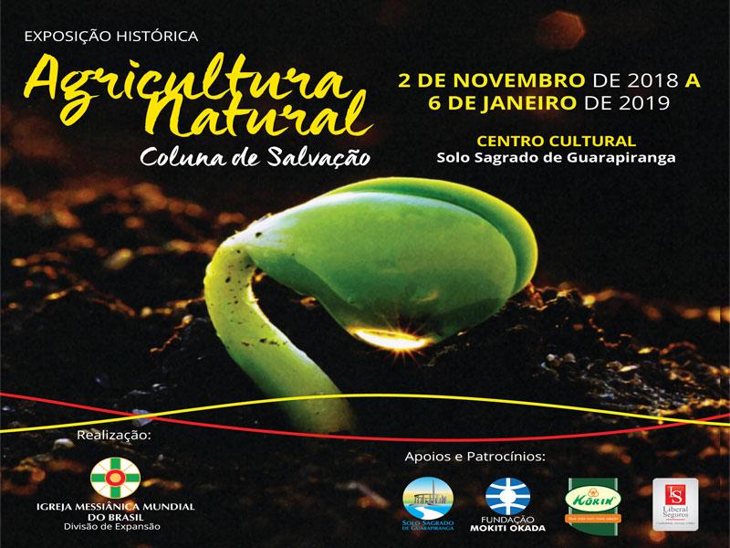 Exposição Histórica: Agricultura Natural - Coluna de Salvação