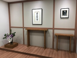 Johrei Center Anápolis (GO) está em nova casa e tem novo Altar